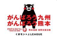 日本文化,日本,网页设计