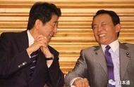 日本众院选举,东京电视台对候选人的介绍是这画风……
