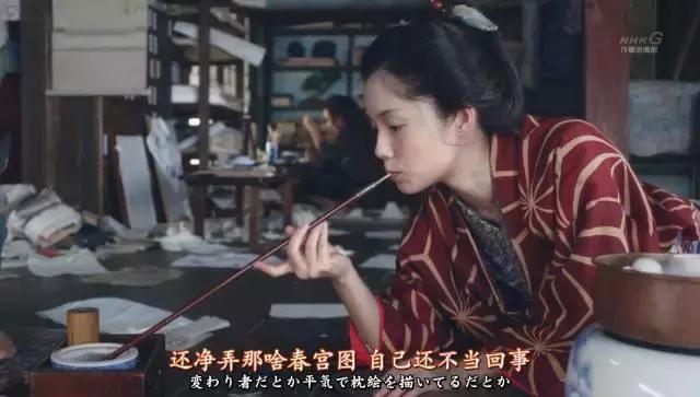 你未必知道他名字,但你一定见过他的画,连梵高都视这日本人为师
