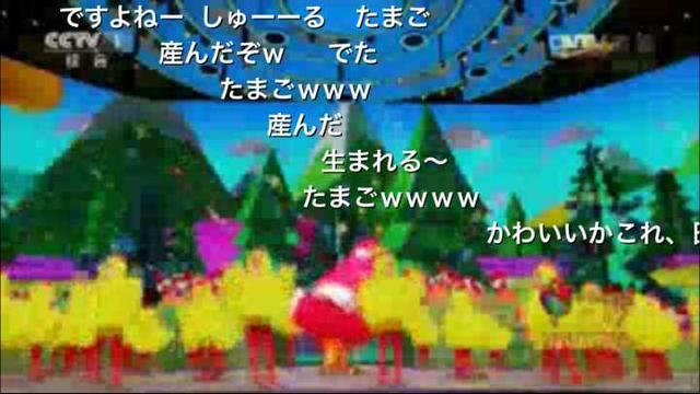 弹幕才是看点!日本观众眼中的央视春晚