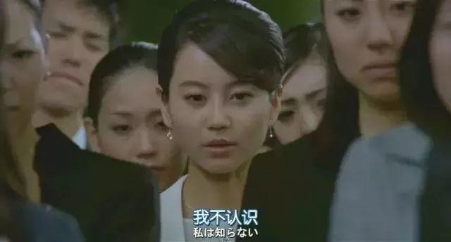 日媒总结:你为什么找不到男朋友…大家感受一下…