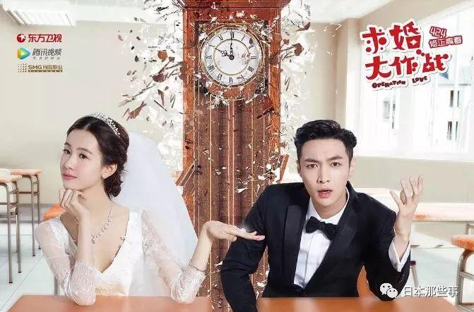 《校阅女孩》也要翻拍中国版?还有谁能挑战石原里美的河野悦子啊?