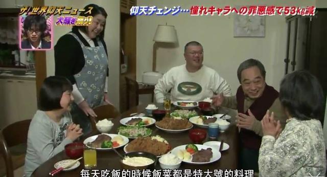从200斤瘦到80斤像换头,日本女孩减肥后妈都认不出!
