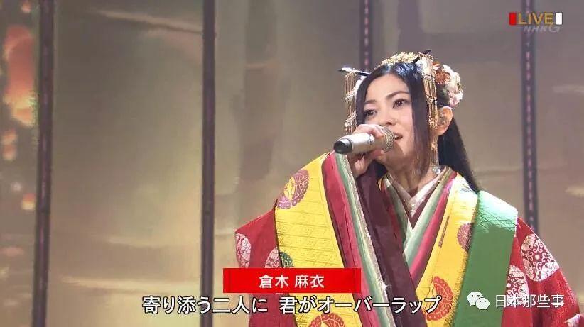 2017→2018,日本明星都是怎么跨年的?