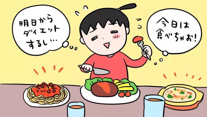 日本网友总结:天天说减肥,为什么你总减不下来?