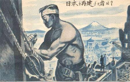 房价崩溃后的日本 大量平民自杀 却让日本悟出一条真理 沿用至今