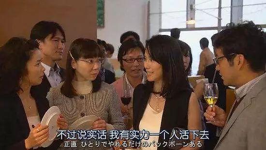 为什么越来越多的日本人不愿意结婚?原因在这里 | 日本社会