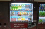 日本贩卖机提供捐款服务