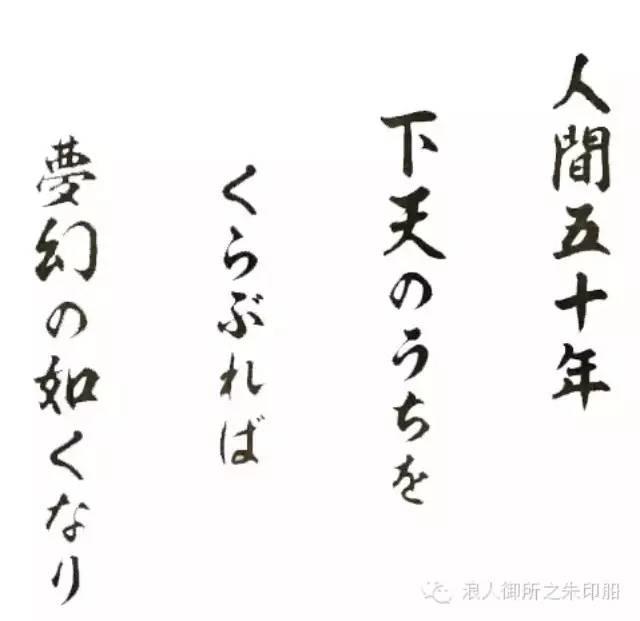【日本战国是如何打仗的】兵种篇