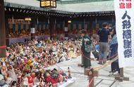 日本神社举行玩具感谢祭,4.7万个玩具一字排开接受主人供奉
