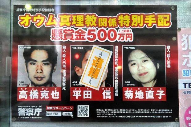 2017,为什么是中国人给了日本最大的安慰?