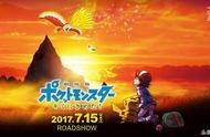 2017年日本本土电影票房TOP10 没有原创真人电影!