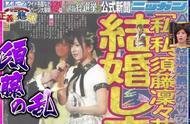 偶像恋爱禁止条例是奴隶制度?日本主持人抨击粉丝是不成熟的大人